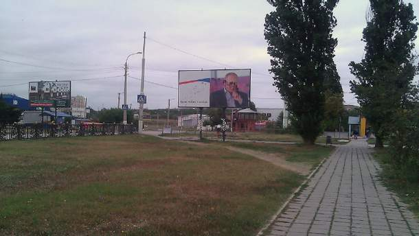Путина в Керчи облили краской
