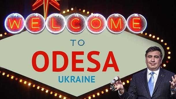 Михаил Саакашвили и казино