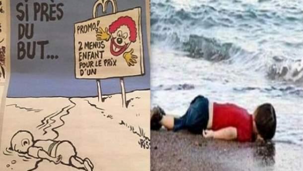 Charlie Hebdo сделал циничную карикатуру