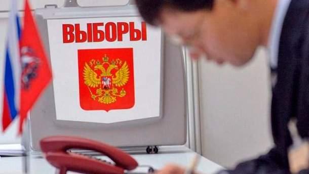 Вибори в окупованому Криму