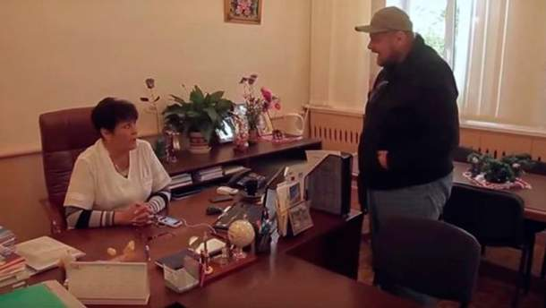 Мосійчук і медсестра