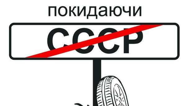 Переименование улиц в Киеве