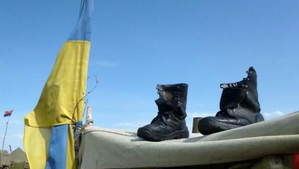 Обмундирование украинских военных в зоне АТО