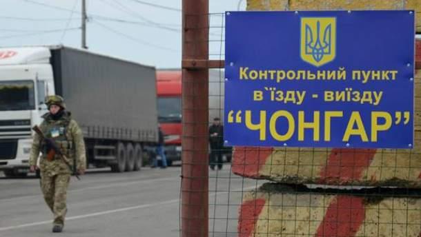 Український військовий на пункті пропуску