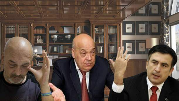 Георгий Тука, Геннадий Москаль, Михаил Саакашвили