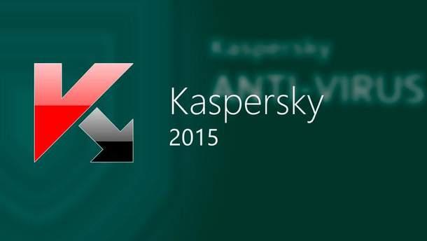 Антивірус Kaspersky