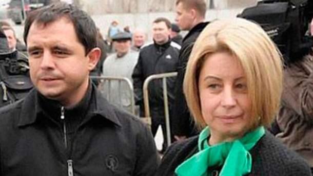 Ганна Герман із сином Миколою