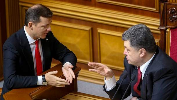 Олег Ляшко і Петро Порошенко