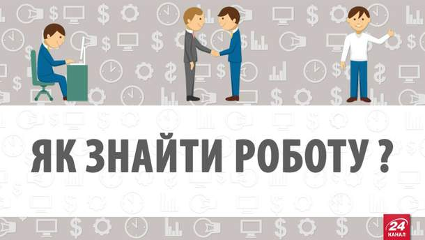 Где найти высокооплачиваемую работу? ТОП-5 профессий, где больше всего вакансий