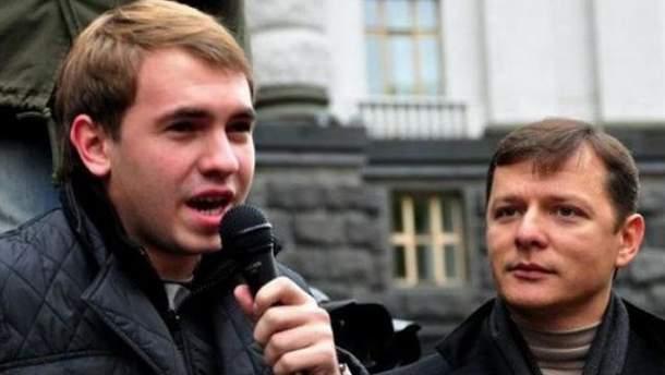 Андрій Лозовий і Олег Ляшко