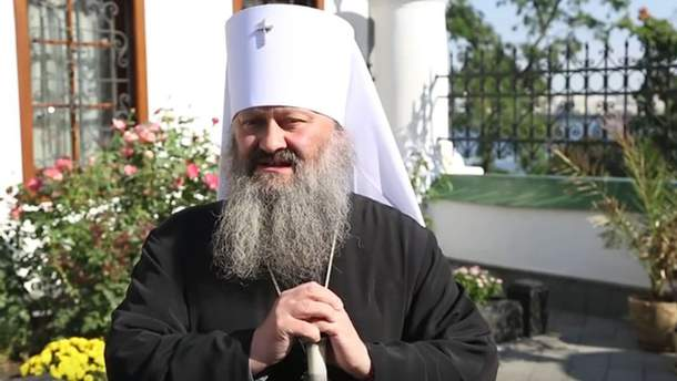 Владика Павло