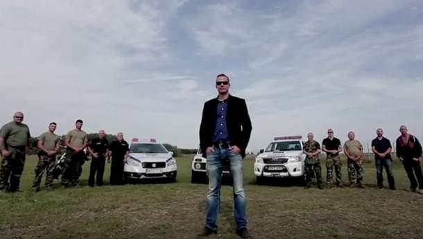 Скріншот відео з Youtube