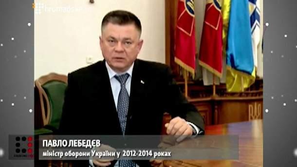 Міністр оборони часів Януковича