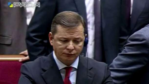 Олег Ляшко
