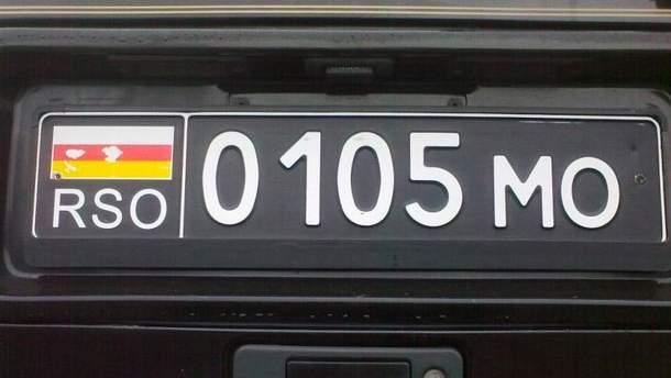 Номери Південної Осетії