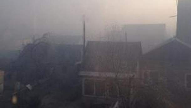 Дома в дыму