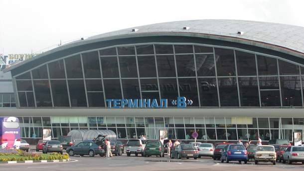 """Аэропорт """"Бориспиль"""""""