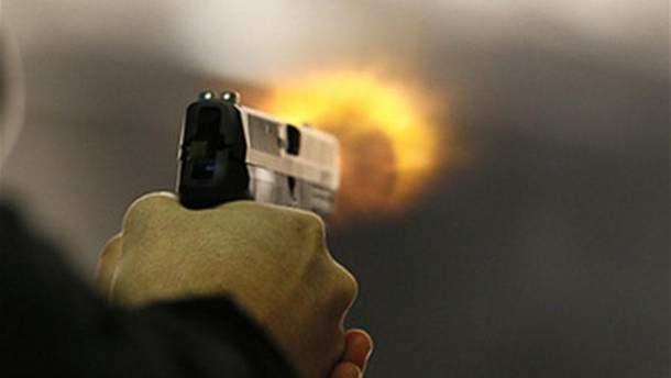 Пістолет (ілюстрація)