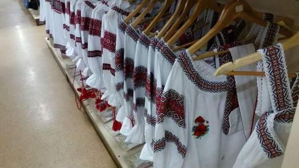 Вишиванки у Донецьку
