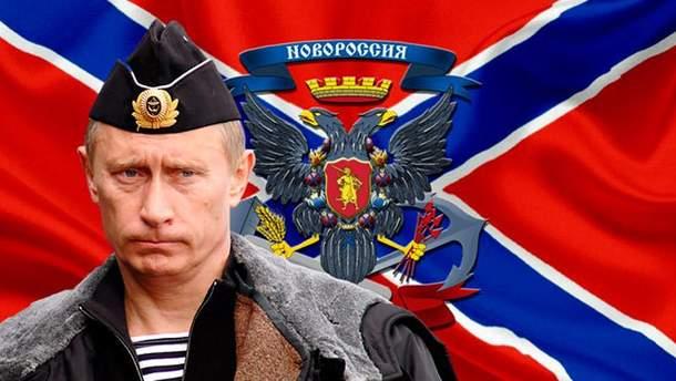 """Путін і його провальна """"Новоросія"""""""