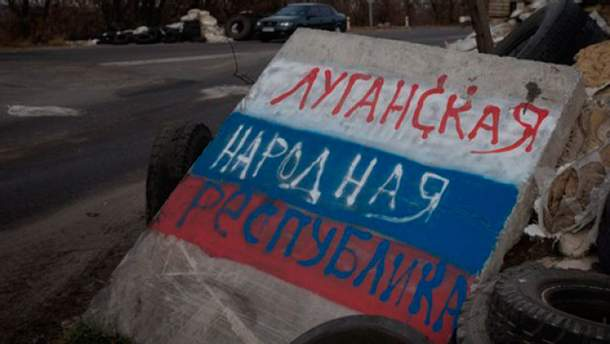 """У терористичній """"ЛНР"""" паніка"""