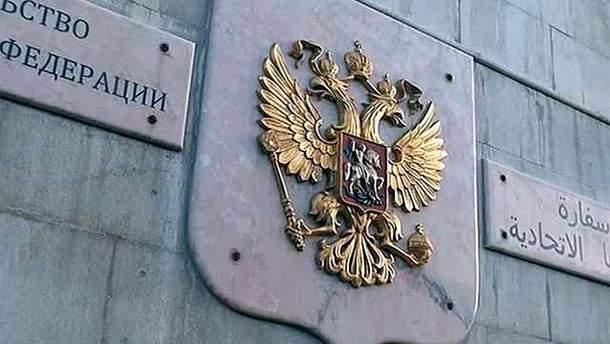Посольство России обстреляли