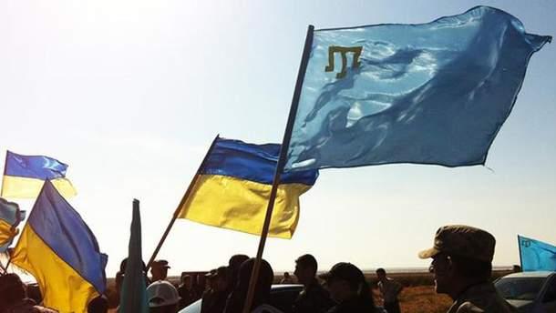 Блокада оккупированного Крыма