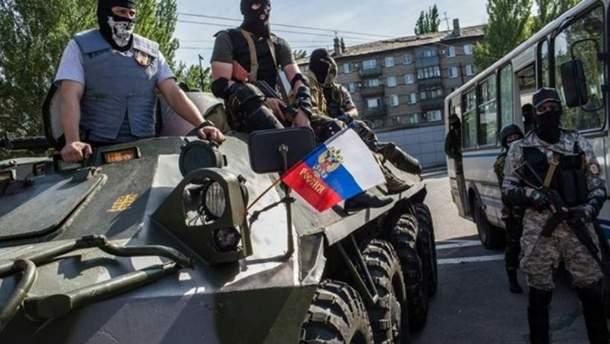 """Бойовики """"ДНР"""""""