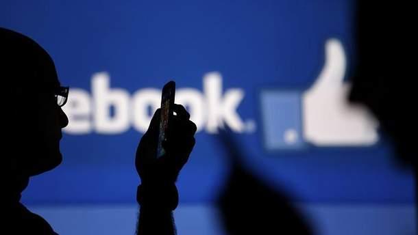 Сейчас пользователи Facebook могут удалить метаданные с изображений