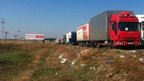 Очередь машин на границе с Крымом