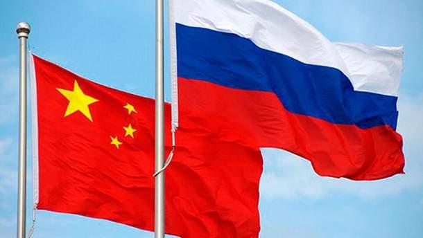 Росія скасувала візи китайцям