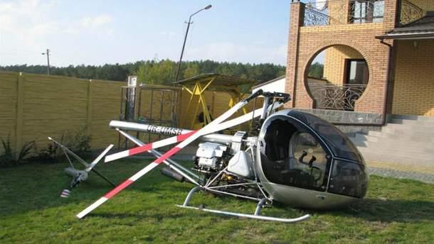 Вертоліт