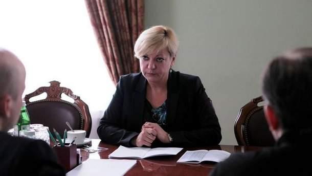 Валерия Гонтерева