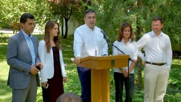 Саакашвили с командой
