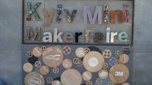 Другий фестиваль винахідливості і технологій Maker Faire запрошує учасників