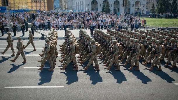 Украинские подразделения на Марше независимости