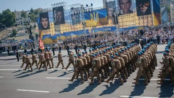 Украинские военные на Марше независимости