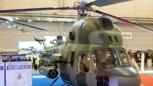 Вертоліт Мі-2МСБ-В