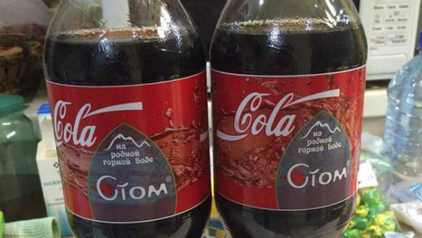 Coca Cola із Чечні