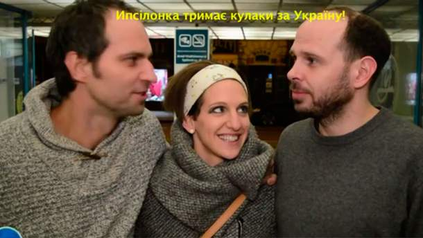Чеські артисти звернулися до українців