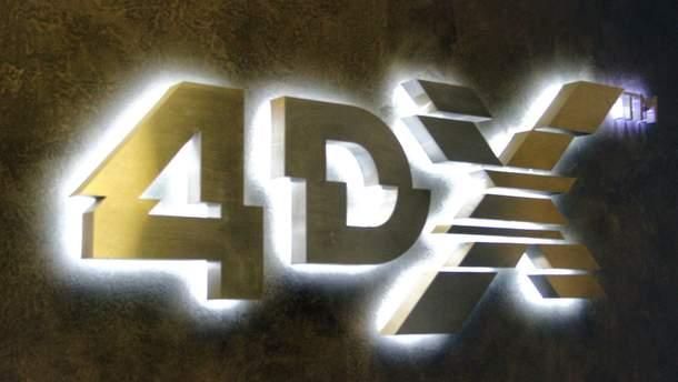 4DX по-львівськи  закрита екскурсія