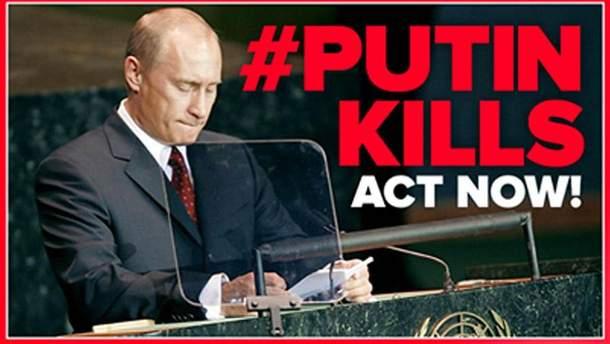 Путина встретят с плакатами