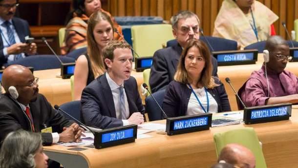 Марк Цукерберг во время выступления в ООН