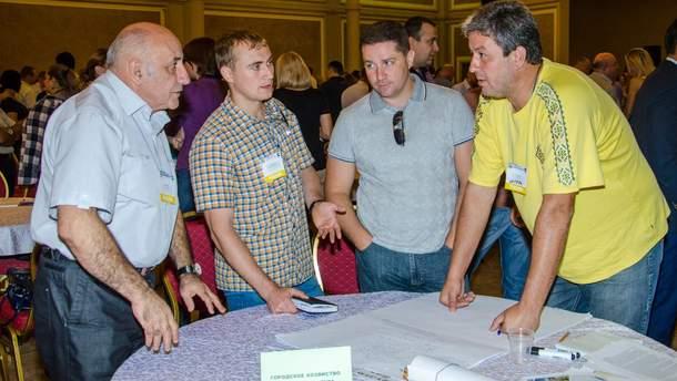 Стратегічна сесія Дніпропетровської області