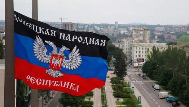 "Символіка ""ДНР"""