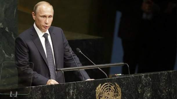 Володимир Путін на Генасамблеї ООН