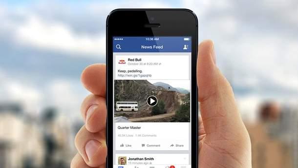 Відключивши автоматичне програвання відео, можна зекономити мобільний трафік та батерею смартфона