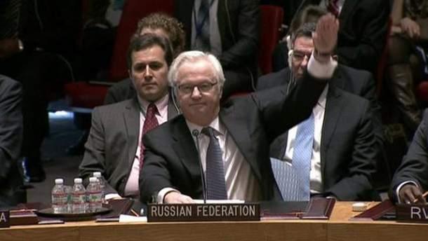 Віталій Чуркін в ООН