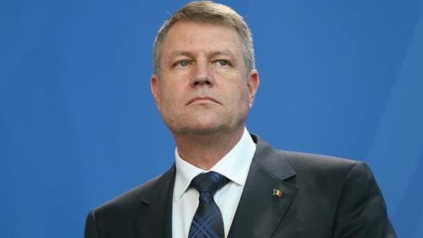 Клаус Йоханнис
