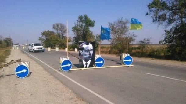 Портер Бандеры на границе с Крымом